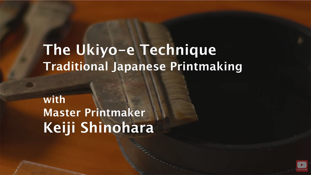 {video} Traditional Japanese Print Making